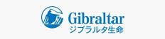 ジブラルタ生命